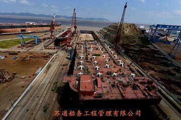 先的船舶钢结构